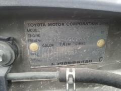 Фара Toyota Carina AT212 Фото 5