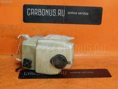 Бачок омывателя Toyota Carina AT212 Фото 1