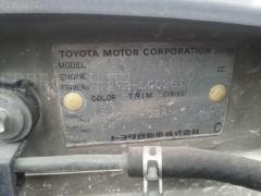 Подставка под аккумулятор Toyota Carina AT212 Фото 2