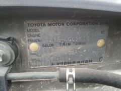 Мотор привода дворников Toyota Carina AT212 Фото 2