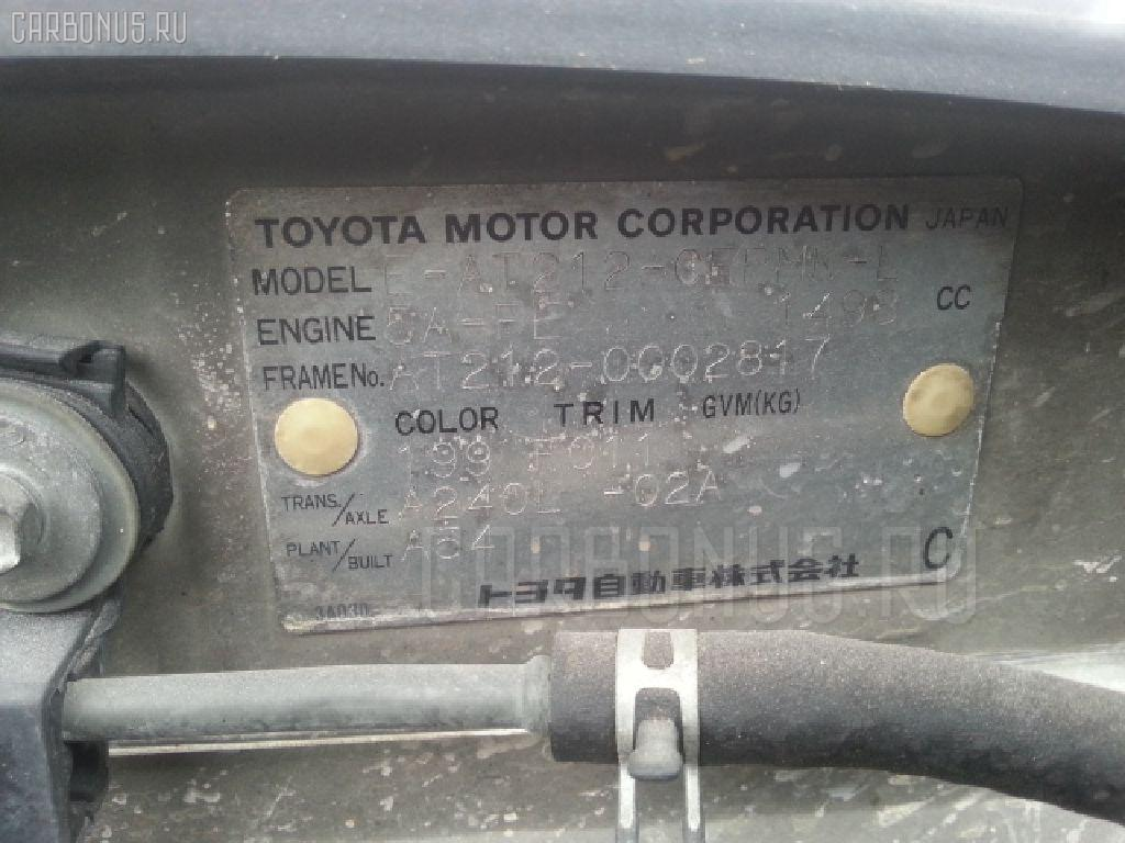 Радиатор ДВС TOYOTA CARINA AT212 5A-FE Фото 3