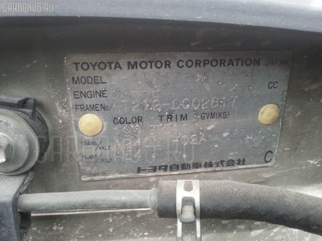 Подушка двигателя TOYOTA CARINA AT212 5A-FE Фото 2