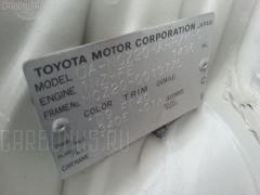 Ремень безопасности Toyota Raum NCZ20 1NZ-FE Фото 2