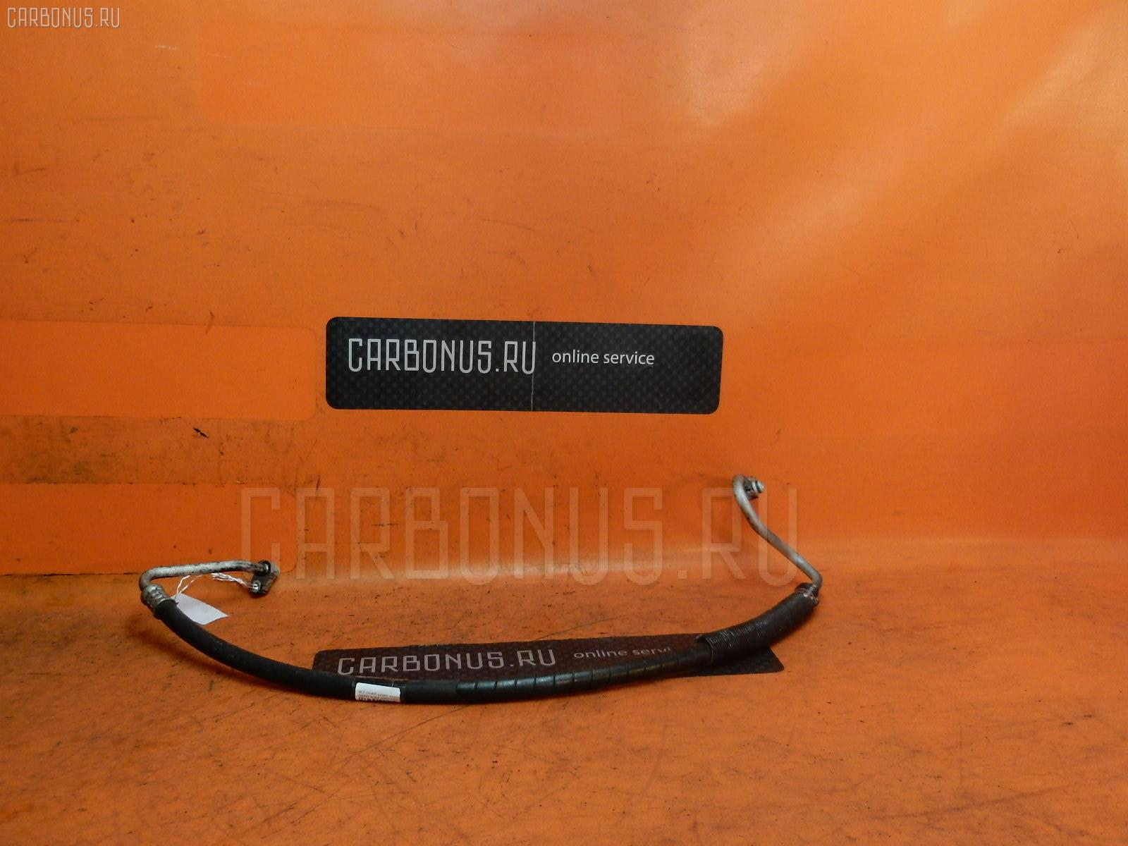 Шланг кондиционера MITSUBISHI CHARIOT GRANDIS N84W 4G64 Фото 1