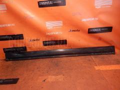 Порог кузова пластиковый ( обвес ) MITSUBISHI CHARIOT GRANDIS N84W Фото 2