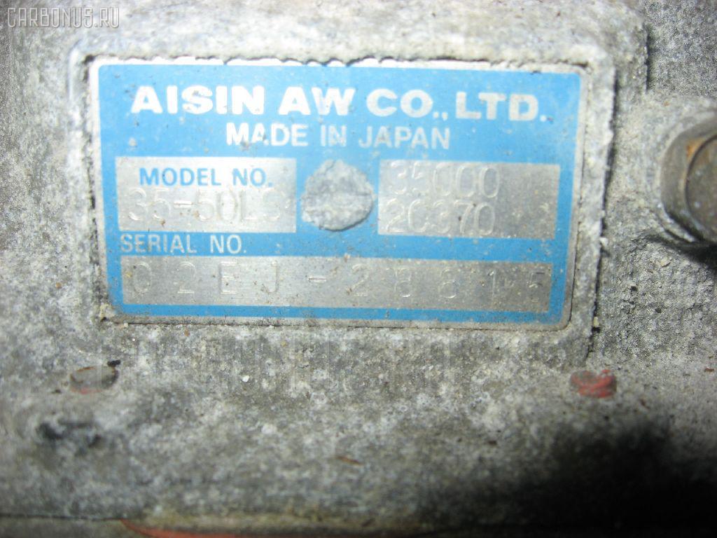 КПП автоматическая TOYOTA MARK II BLIT JZX110W 1JZ-FSE. Фото 9