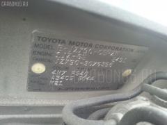 Бампер TOYOTA CRESTA JZX90 Фото 3