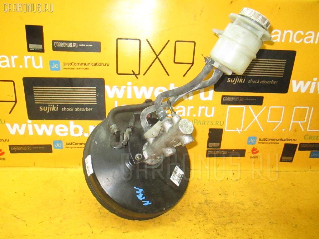 Главный тормозной цилиндр MITSUBISHI CHARIOT GRANDIS N84W 4G64. Фото 10