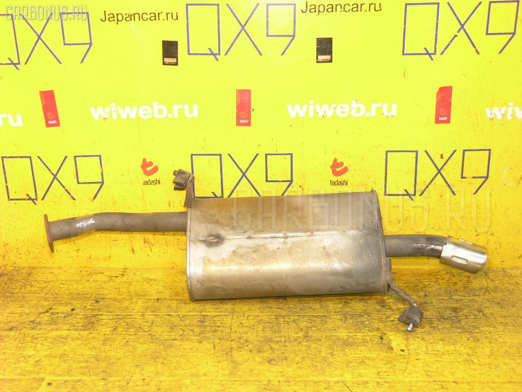 Глушитель MITSUBISHI CHARIOT GRANDIS N84W 4G64 Фото 3