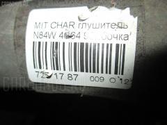 Глушитель Mitsubishi Chariot grandis N84W 4G64 Фото 8