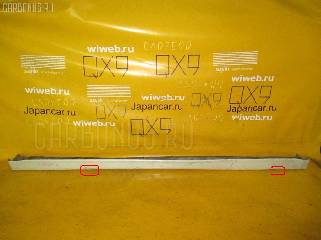 Порог кузова пластиковый ( обвес ) MITSUBISHI CHARIOT GRANDIS N84W. Фото 5