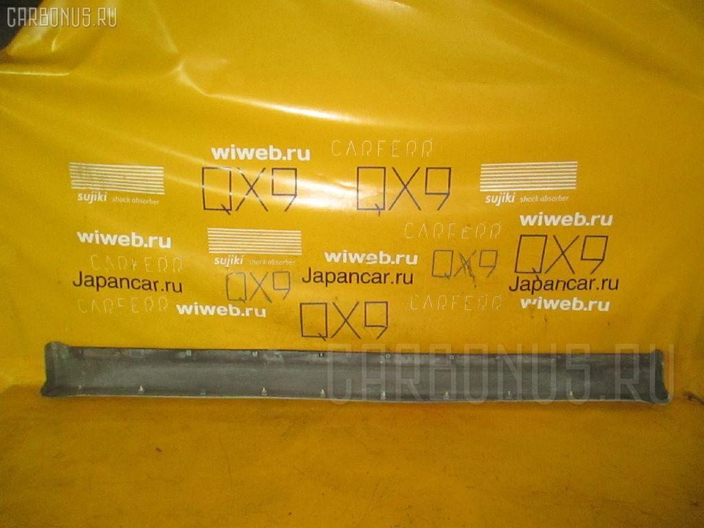 Порог кузова пластиковый ( обвес ) MITSUBISHI CHARIOT GRANDIS N84W. Фото 6