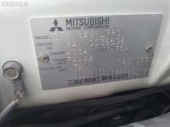 Ремень безопасности Mitsubishi Chariot grandis N84W 4G64 Фото 4