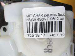 Ремень безопасности Mitsubishi Chariot grandis N84W 4G64 Фото 8