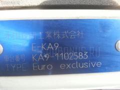 Рулевая рейка HONDA LEGEND KA9 C35A Фото 2