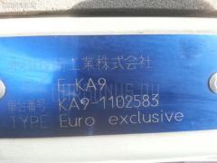 Глушитель Honda Legend KA9 C35A Фото 2