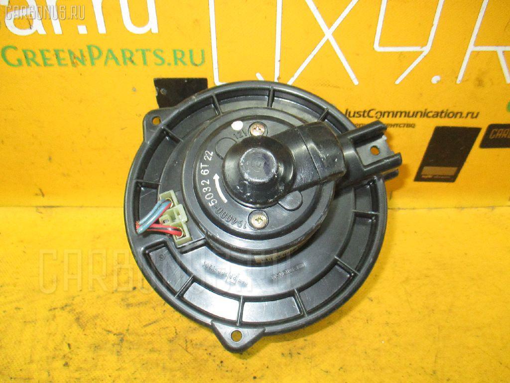 Мотор печки HONDA LEGEND KA9. Фото 6