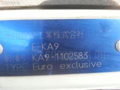 Бачок расширительный на Honda Legend KA9 C35A Фото 3
