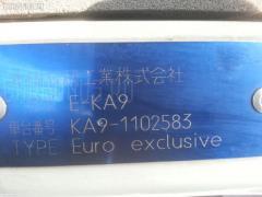 Радиатор печки Honda Legend KA9 C35A Фото 3