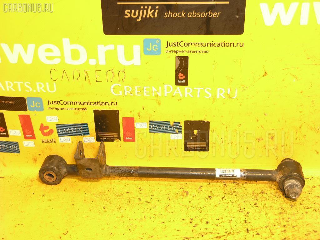 Тяга реактивная SUBARU FORESTER SF9. Фото 1