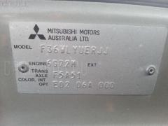 Дверь боковая Mitsubishi Diamante wagon F36W Фото 3