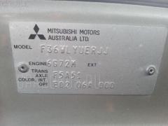 Рулевая рейка Mitsubishi Diamante wagon F36W 6G72 Фото 2