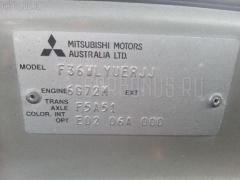 Тяга реактивная Mitsubishi Diamante wagon F36W Фото 2