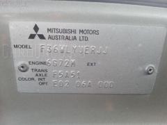 Амортизатор на Mitsubishi Diamante Wagon F36W Фото 2