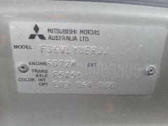 Монитор Mitsubishi Diamante wagon F36W Фото 3