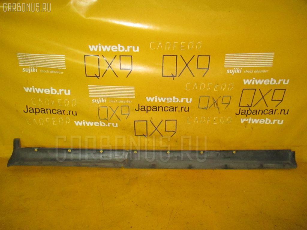 Порог кузова пластиковый ( обвес ) MITSUBISHI DIAMANTE WAGON F36W Фото 2