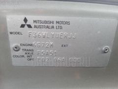 Порог кузова пластиковый ( обвес ) Mitsubishi Diamante wagon F36W Фото 3