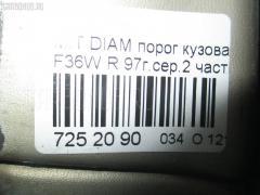 Порог кузова пластиковый ( обвес ) Mitsubishi Diamante wagon F36W Фото 7