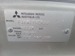 Амортизатор двери Mitsubishi Diamante wagon F36W Фото 2