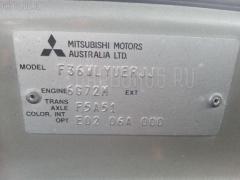 Шланг кондиционера Mitsubishi Diamante wagon F36W 6G72 Фото 2