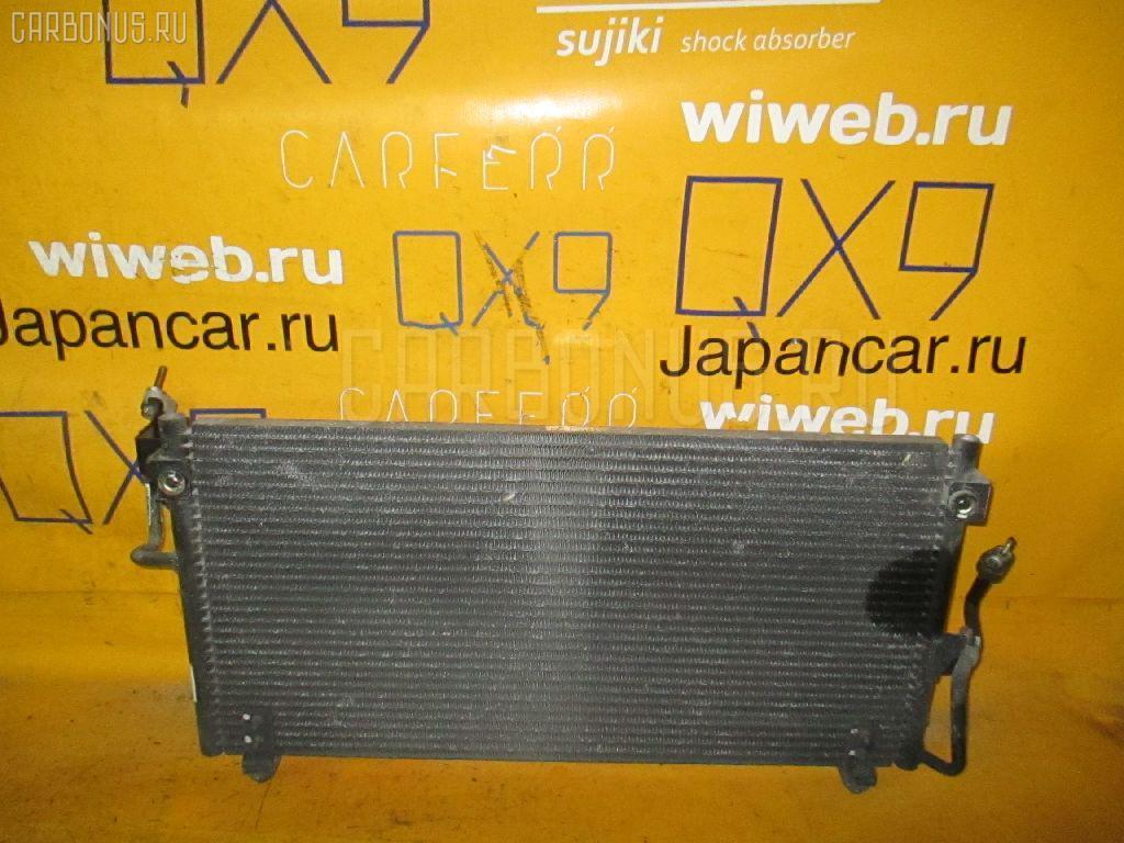Радиатор кондиционера Mitsubishi Diamante wagon F36W 6G72 Фото 1