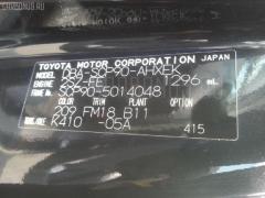 Дроссельная заслонка TOYOTA VITZ SCP90 2SZ-FE Фото 3