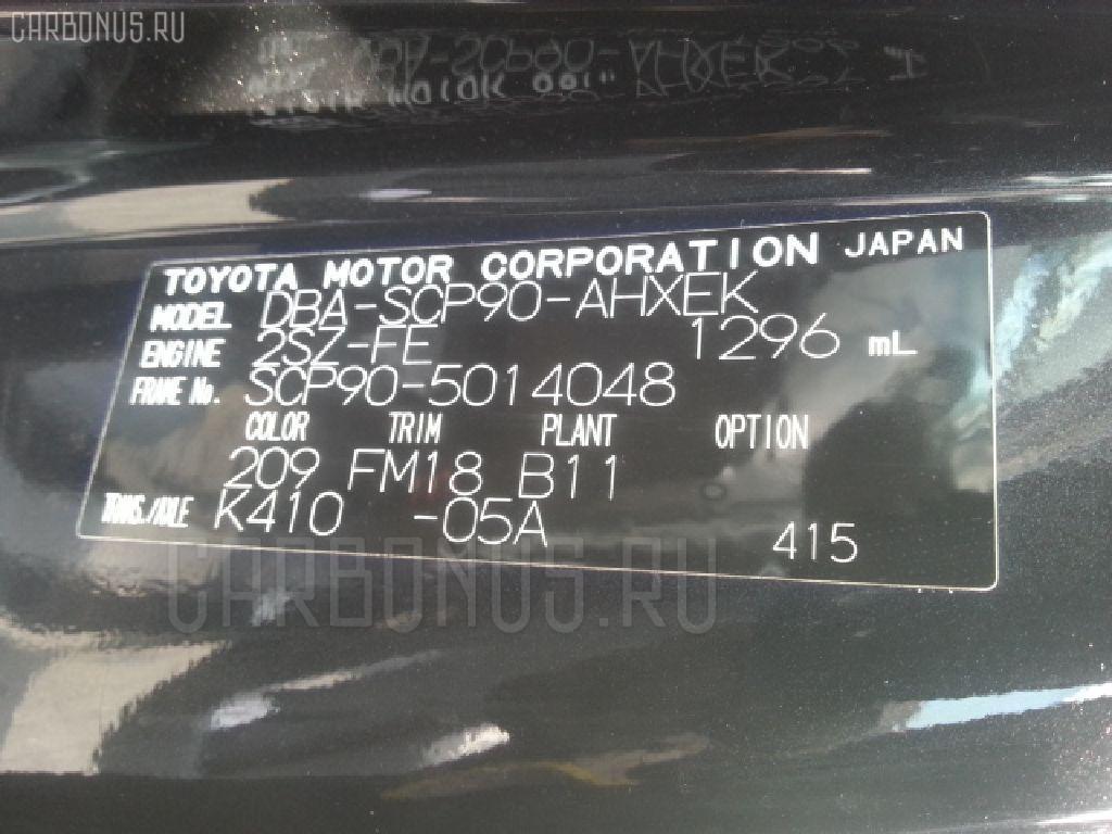 Стойка TOYOTA VITZ SCP90 2SZ-FE Фото 3