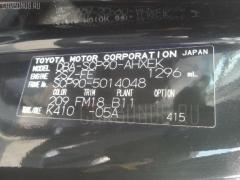 Лямбда-зонд Toyota Vitz SCP90 2SZ-FE Фото 3