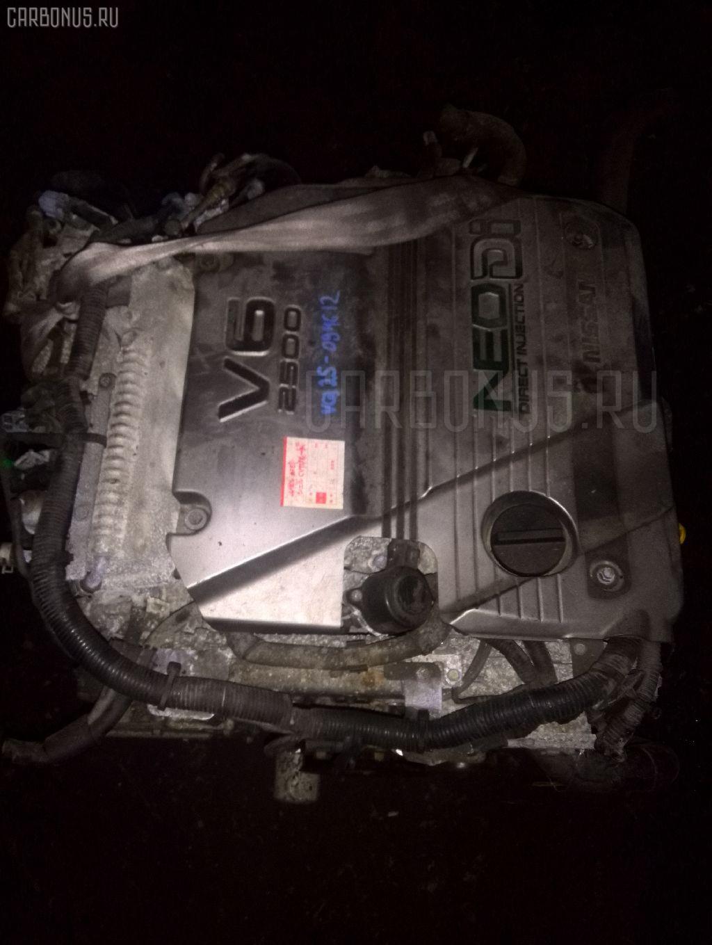 Двигатель NISSAN CEFIRO PA33 VQ25DD Фото 1