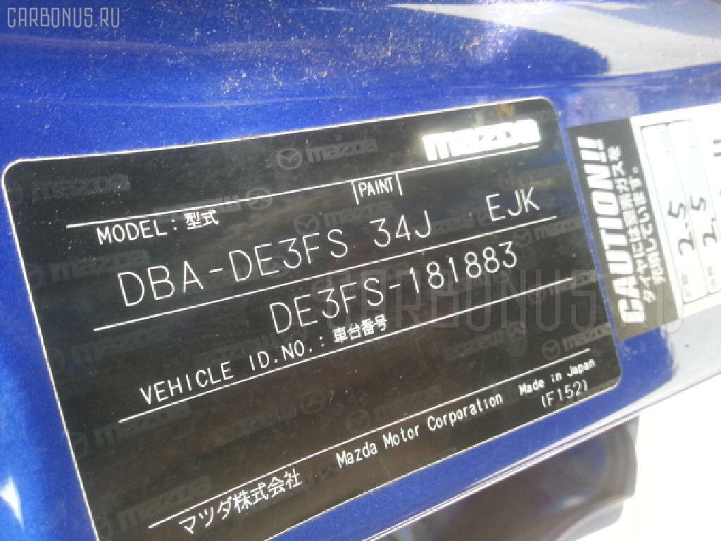 Форсунка инжекторная MAZDA DEMIO DE3FS ZJVE Фото 3