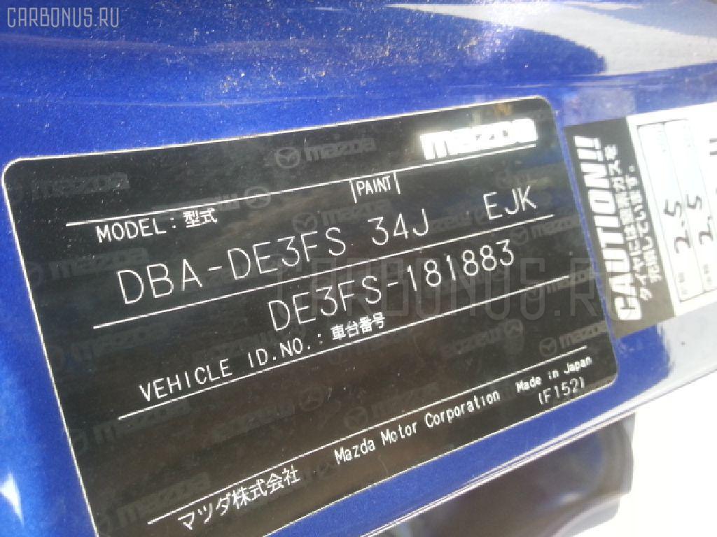 Клапан egr MAZDA DEMIO DE3FS ZJVE Фото 3