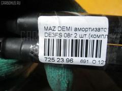 Амортизатор двери Mazda Demio DE3FS Фото 6