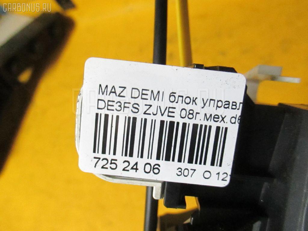 Блок управления климатконтроля MAZDA DEMIO DE3FS ZJVE Фото 7