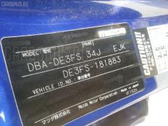 Шланг кондиционера Mazda Demio DE3FS ZJVE Фото 4