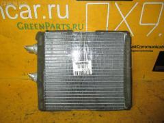 Радиатор печки Mazda Demio DE3FS ZJVE Фото 1