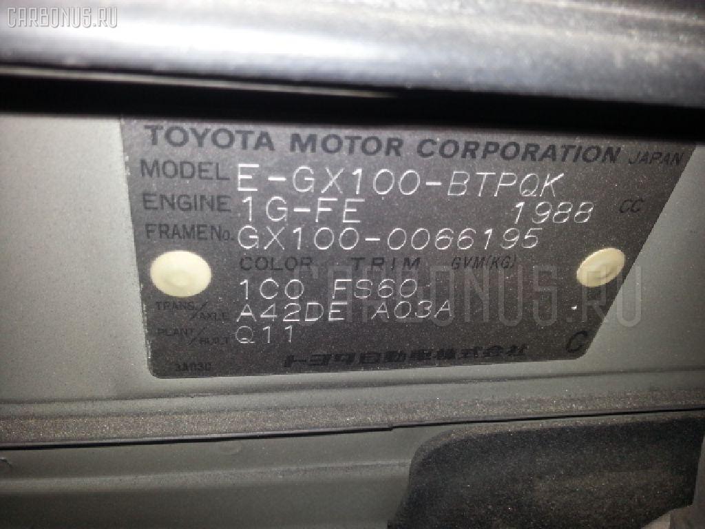 Дверь боковая TOYOTA CHASER GX100 Фото 3