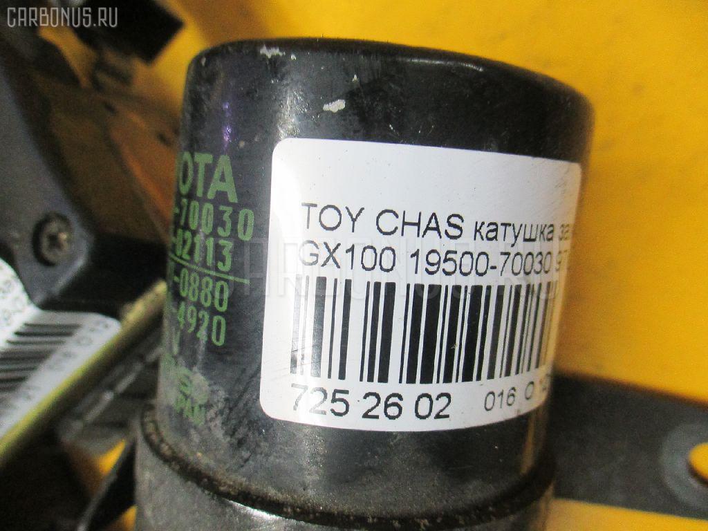 Катушка зажигания TOYOTA CHASER GX100 Фото 8