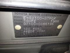Катушка зажигания TOYOTA CHASER GX100 Фото 3