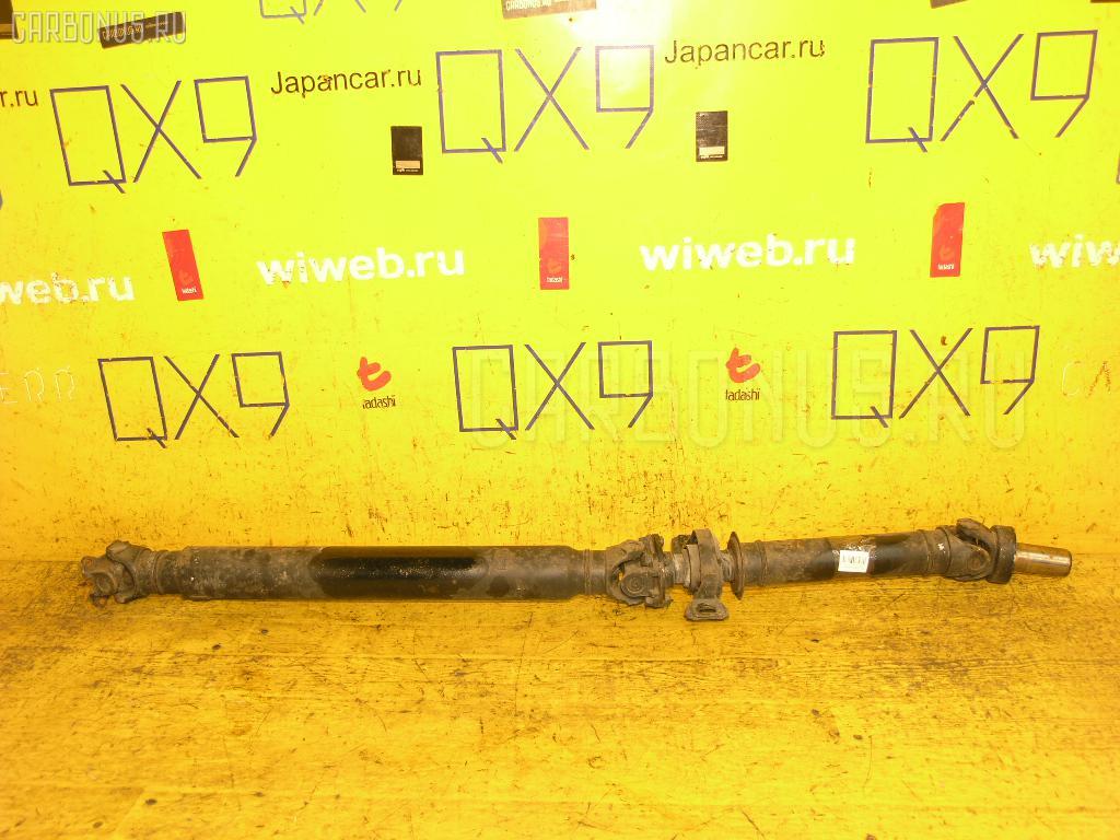 Кардан TOYOTA MARK II JZX81 1JZ-GE. Фото 2