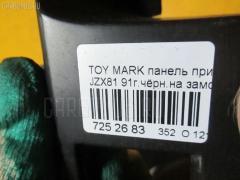 Панель приборов Toyota Mark ii JZX81 Фото 3